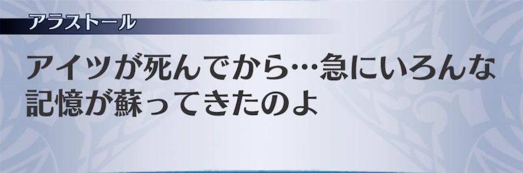 f:id:seisyuu:20210220183345j:plain