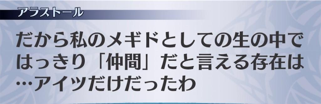 f:id:seisyuu:20210220183514j:plain