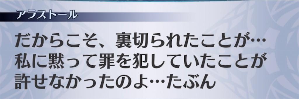 f:id:seisyuu:20210220183520j:plain