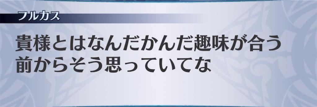 f:id:seisyuu:20210220183752j:plain