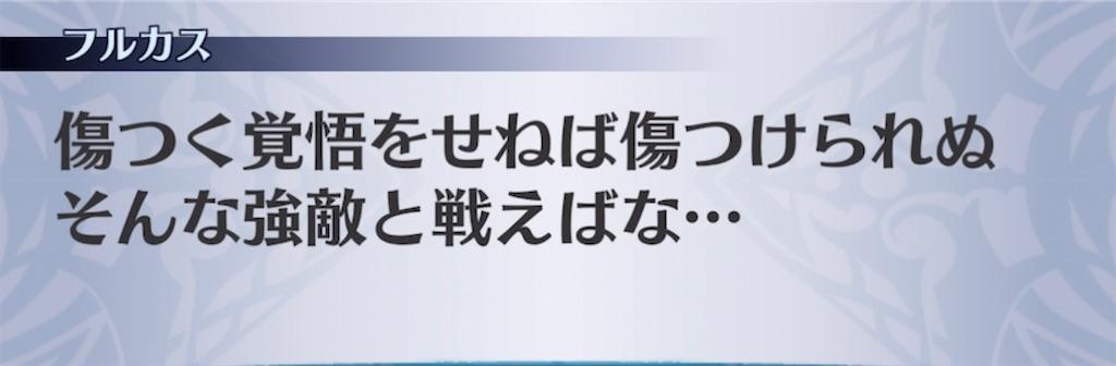 f:id:seisyuu:20210220183826j:plain
