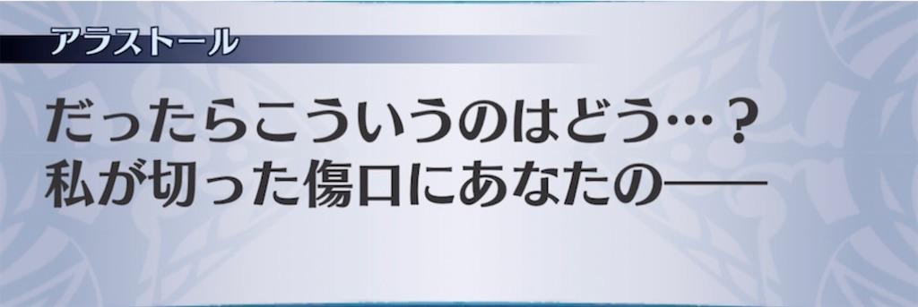 f:id:seisyuu:20210220184040j:plain