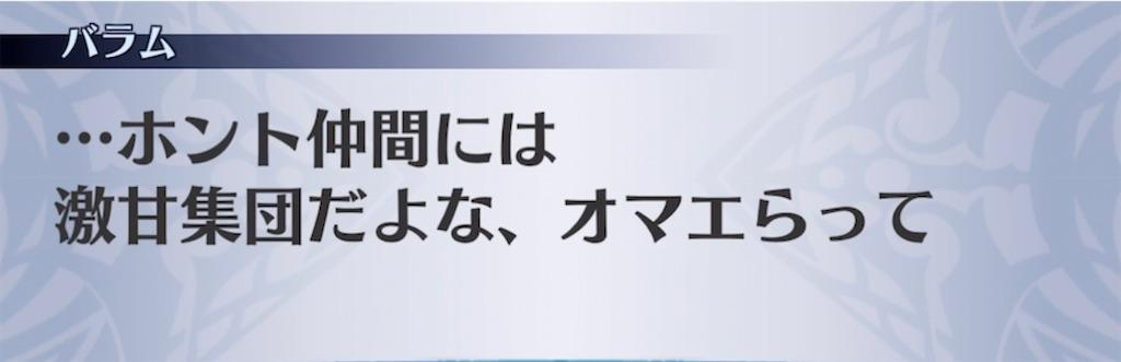 f:id:seisyuu:20210221191807j:plain