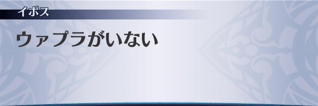 f:id:seisyuu:20210221193645j:plain
