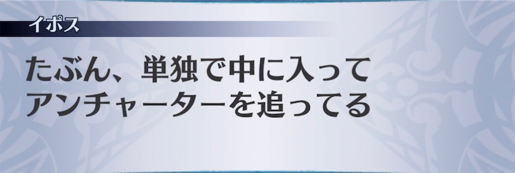 f:id:seisyuu:20210221193652j:plain