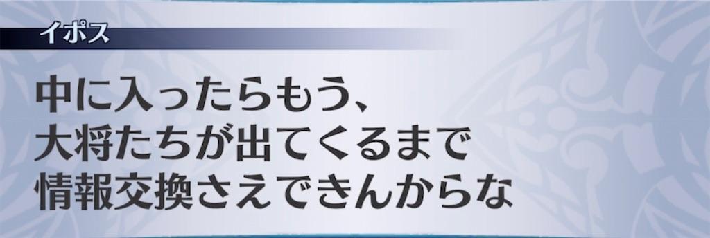 f:id:seisyuu:20210221194336j:plain