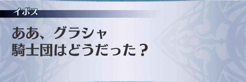 f:id:seisyuu:20210221194634j:plain