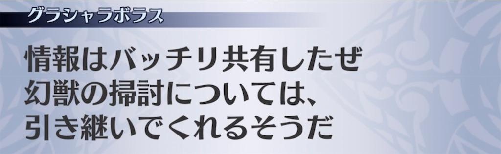 f:id:seisyuu:20210221194637j:plain