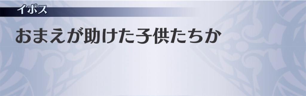 f:id:seisyuu:20210221195159j:plain