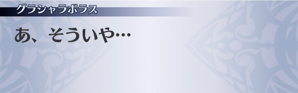 f:id:seisyuu:20210221195203j:plain
