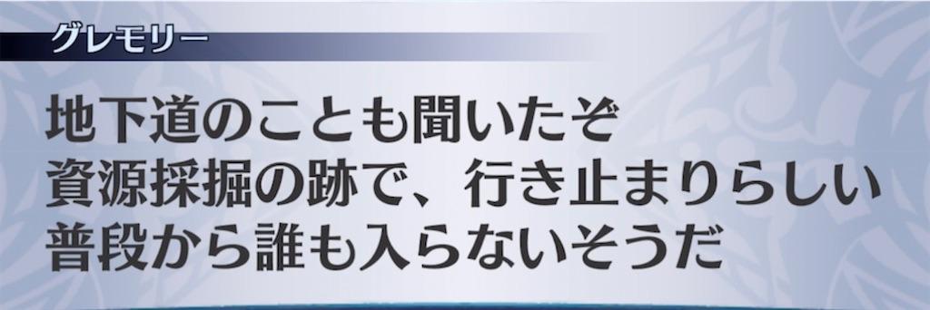 f:id:seisyuu:20210221195614j:plain