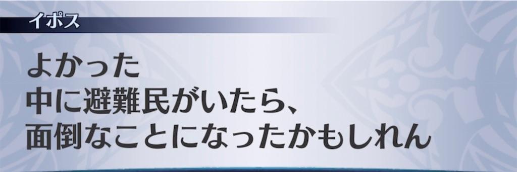 f:id:seisyuu:20210221195618j:plain