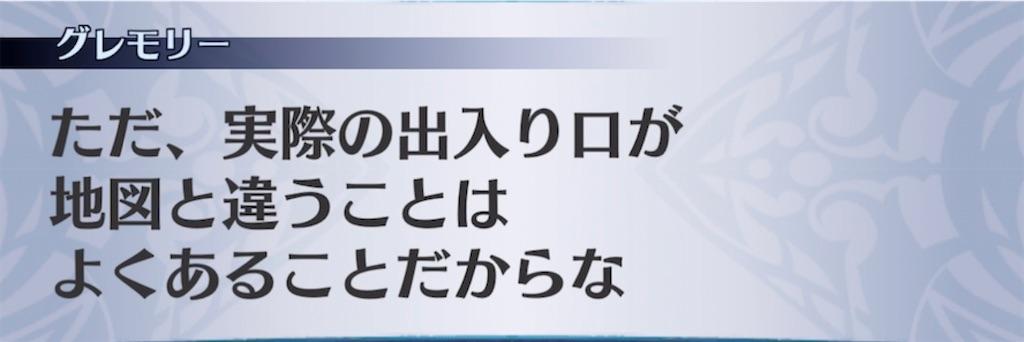 f:id:seisyuu:20210221200201j:plain
