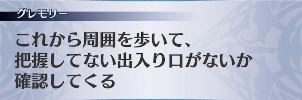 f:id:seisyuu:20210221200208j:plain