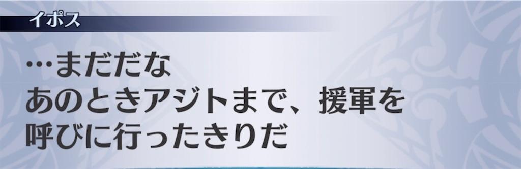 f:id:seisyuu:20210221200845j:plain