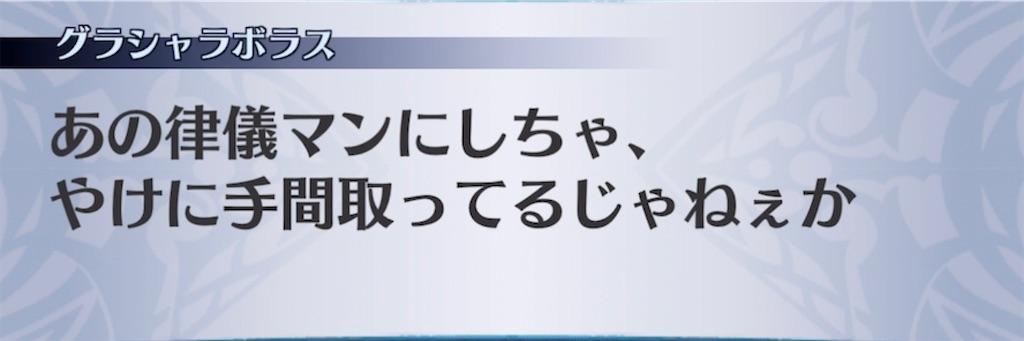 f:id:seisyuu:20210221200850j:plain