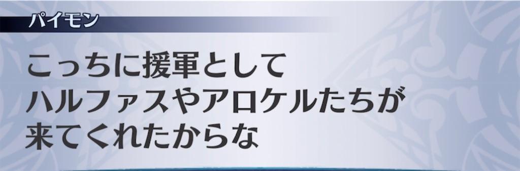 f:id:seisyuu:20210221201028j:plain