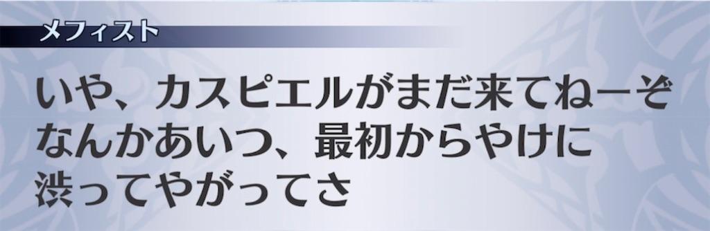 f:id:seisyuu:20210221201126j:plain