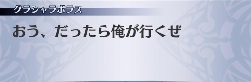 f:id:seisyuu:20210221201655j:plain