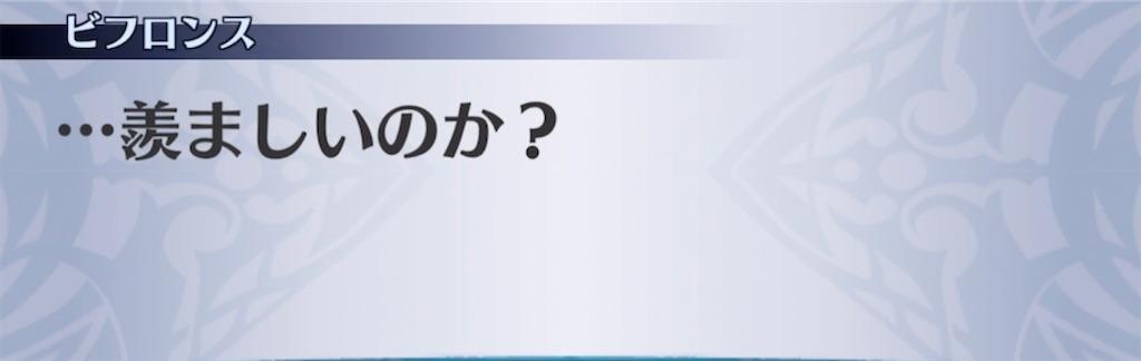 f:id:seisyuu:20210221201750j:plain