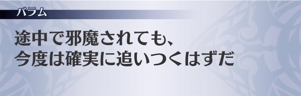 f:id:seisyuu:20210222213244j:plain