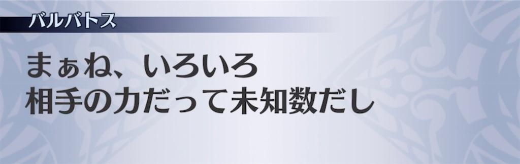 f:id:seisyuu:20210222213312j:plain