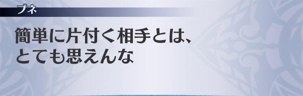 f:id:seisyuu:20210222213841j:plain
