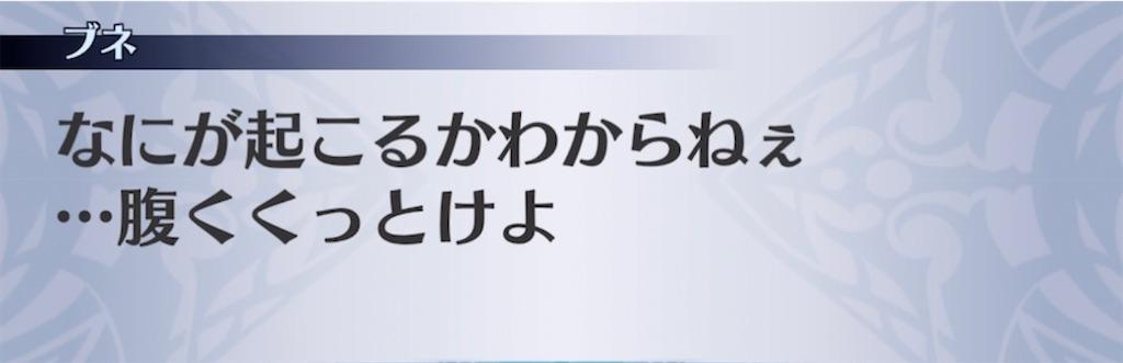 f:id:seisyuu:20210222213930j:plain