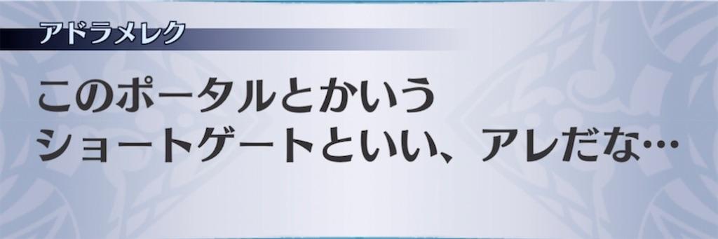 f:id:seisyuu:20210222214049j:plain