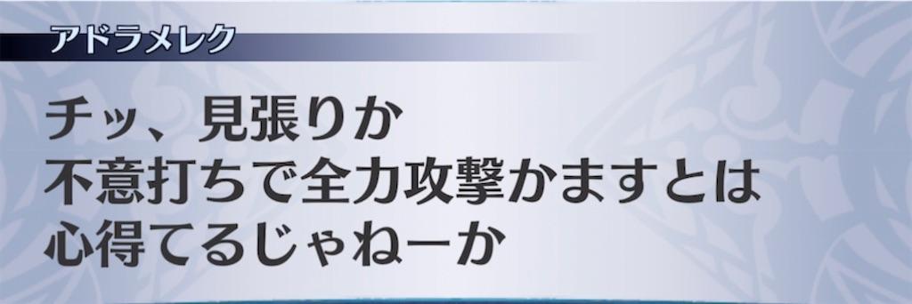 f:id:seisyuu:20210222214223j:plain