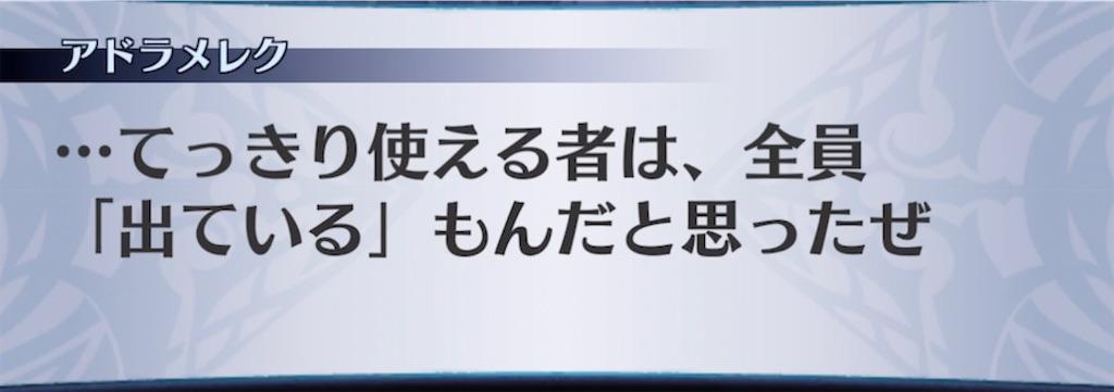 f:id:seisyuu:20210222214229j:plain