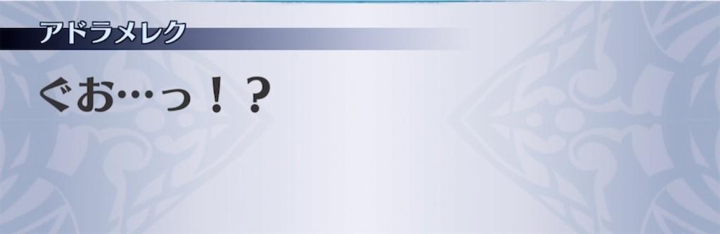 f:id:seisyuu:20210222214657j:plain