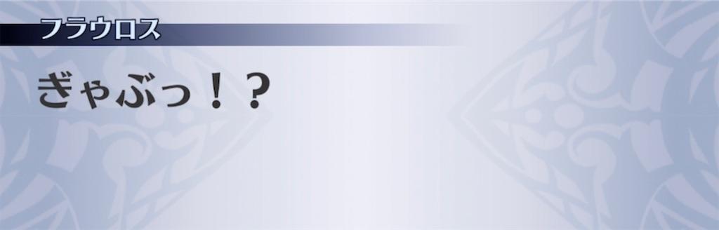 f:id:seisyuu:20210222215602j:plain