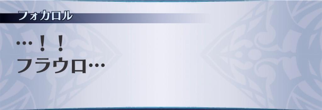 f:id:seisyuu:20210222215606j:plain