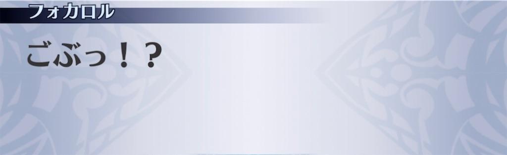 f:id:seisyuu:20210222215618j:plain