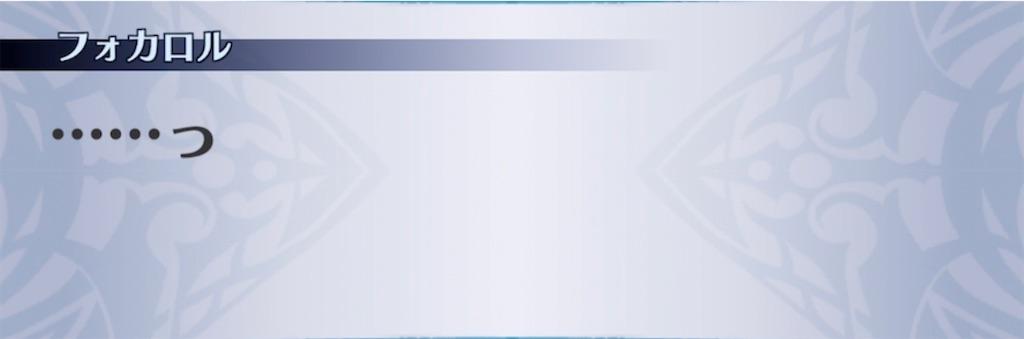 f:id:seisyuu:20210222215726j:plain