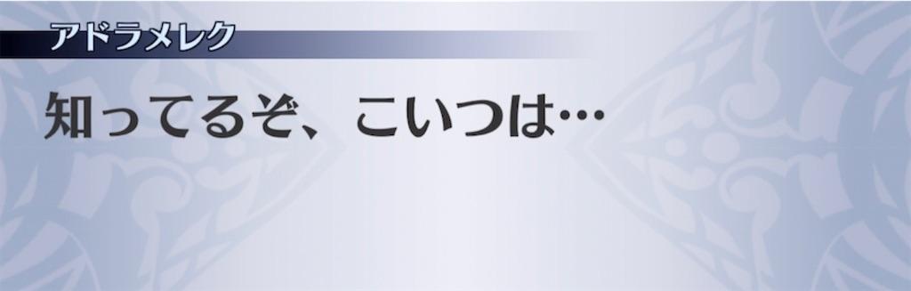 f:id:seisyuu:20210222220224j:plain
