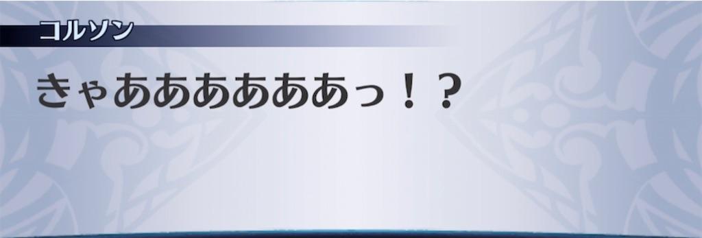 f:id:seisyuu:20210222220247j:plain