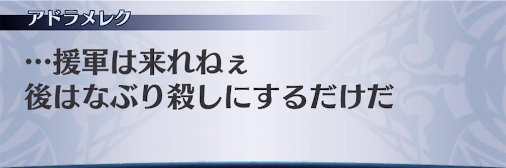 f:id:seisyuu:20210222220355j:plain