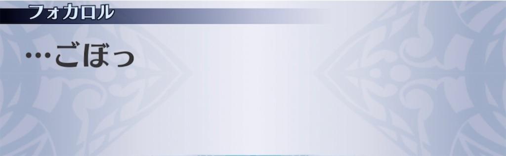 f:id:seisyuu:20210222221833j:plain
