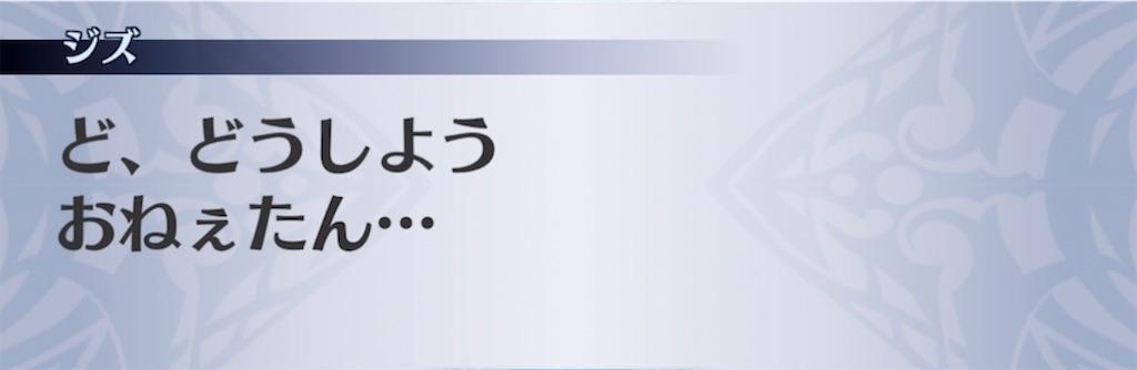 f:id:seisyuu:20210222222129j:plain
