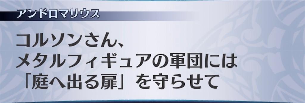 f:id:seisyuu:20210222222148j:plain