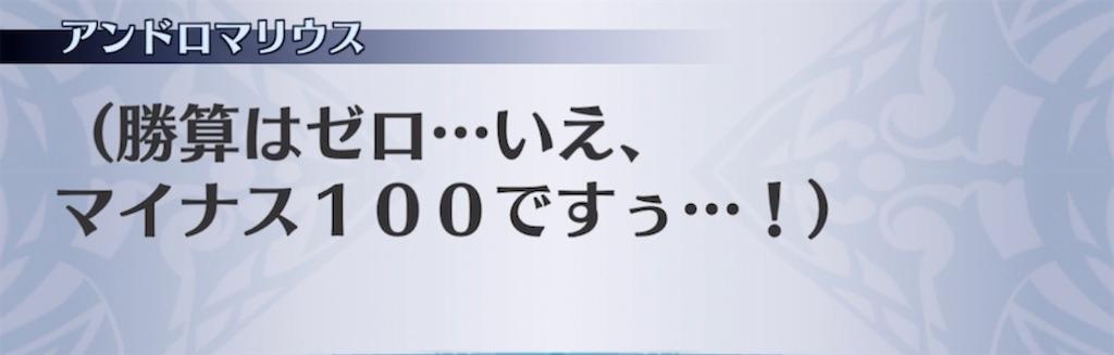 f:id:seisyuu:20210222222211j:plain