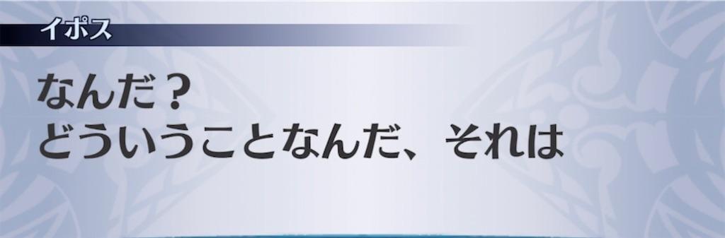 f:id:seisyuu:20210223201218j:plain