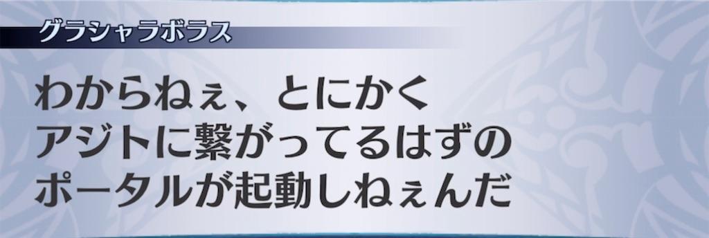 f:id:seisyuu:20210223201241j:plain