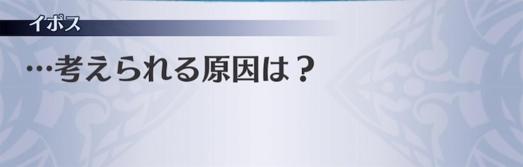 f:id:seisyuu:20210223201453j:plain