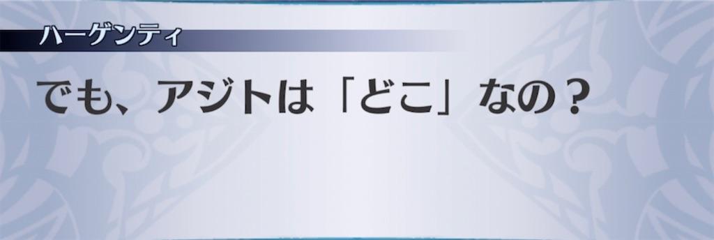 f:id:seisyuu:20210223202030j:plain