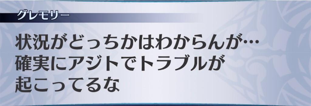 f:id:seisyuu:20210223202312j:plain