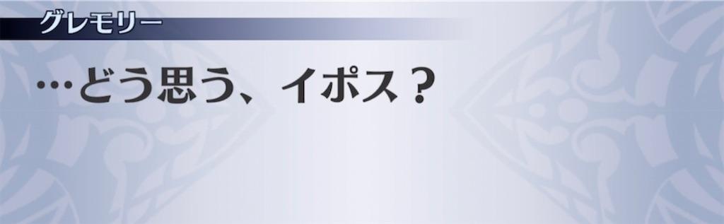 f:id:seisyuu:20210223202325j:plain