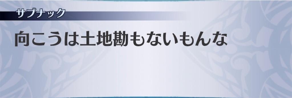 f:id:seisyuu:20210223202703j:plain